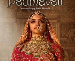 Padmawat Film Ki Kahani पद्मावत फिल्म की कहानी