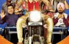 Vadhaiyan Ji Vadhaiyan Punjabi Movie Review