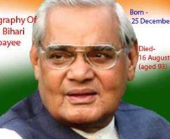 Biography Of Atal Bihari Vajpayee In Hindi अटल बिहारी वाजपेयी का जीवनी