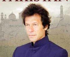इमरान खान की जीवनी Biography Of Imran Khan