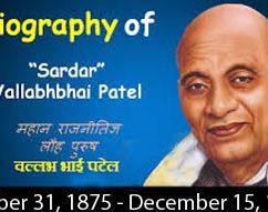 Biography Of  Sardar Vallabhbhai Patel In Hindi सरदार वल्लभभाई पटेल का जीवनी
