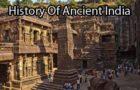 प्राचीन भारत का इतिहास History Of Ancient India