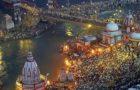 हरिद्वार में पर्यटन स्थल  Places To Visit In Haridwar