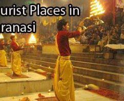 वाराणसी में पर्यटन स्थल Tourist Places in Varanasi