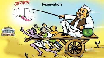Why Are Indian Politicians In Favor Of Reservation