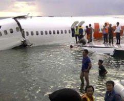 इंडोनेशियाई विमान लायन एयर क्राफ्ट का जे टी 610 विमान दुर्घटनाग्रस्त Indonesian Aircraft Lion Air Craft J T 610 Plane Crashed