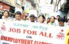 भारत में बेरोजगारी की समस्या और समाधान Unemployment Problems And Solutions In India