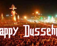 हम दशहरा क्यों मनाते है? Why Do We Celebrate Dussehra?