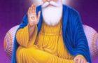 गुरू नानक देव जी का जीवन परिचय Biography Of  Guru Nanak Dev Ji