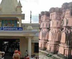 अयोध्या और फैजाबाद का इतिहास History Of Ayodhya And Faizabad