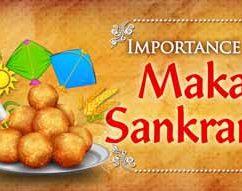 मकर संक्रांति क्यों मनाया जाता है? Why Is Makar Sankranti Celebrated?