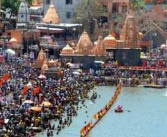 प्रयाग राज के आसपास दर्शनीय जगह Tourist Places Around Prayag Raj