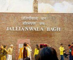 जलियाँवाला बाग नरसंहार का कहानी Story Of Jalianwala Bagh Massacre